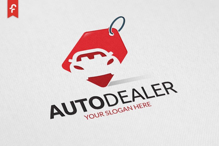 Auto Dealer Logo Logo Templates Creative Market