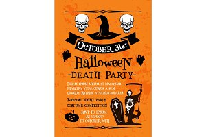 Halloween party poster with skull and witch hat