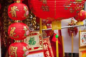 Chinese lanterns.