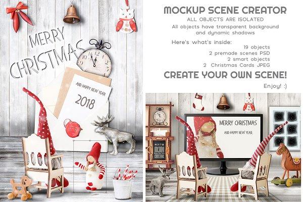 Christmas Mockup Scene Creator