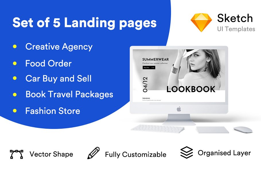 Set of 5 Landing pages