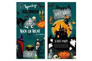 Halloween night trick or treat party poster design