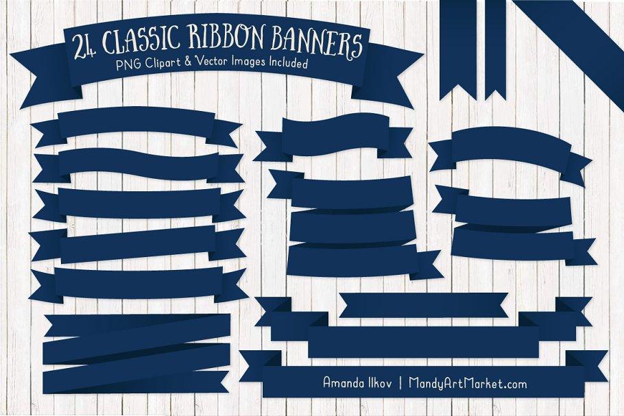 Navy Ribbon Banner Clipart ~ Illustrations ~ Creative Market