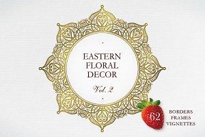 Kit Of Eastern Vector Decor. Vol.2