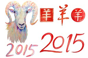 Watercolor Ram Chinese 2015 Sign