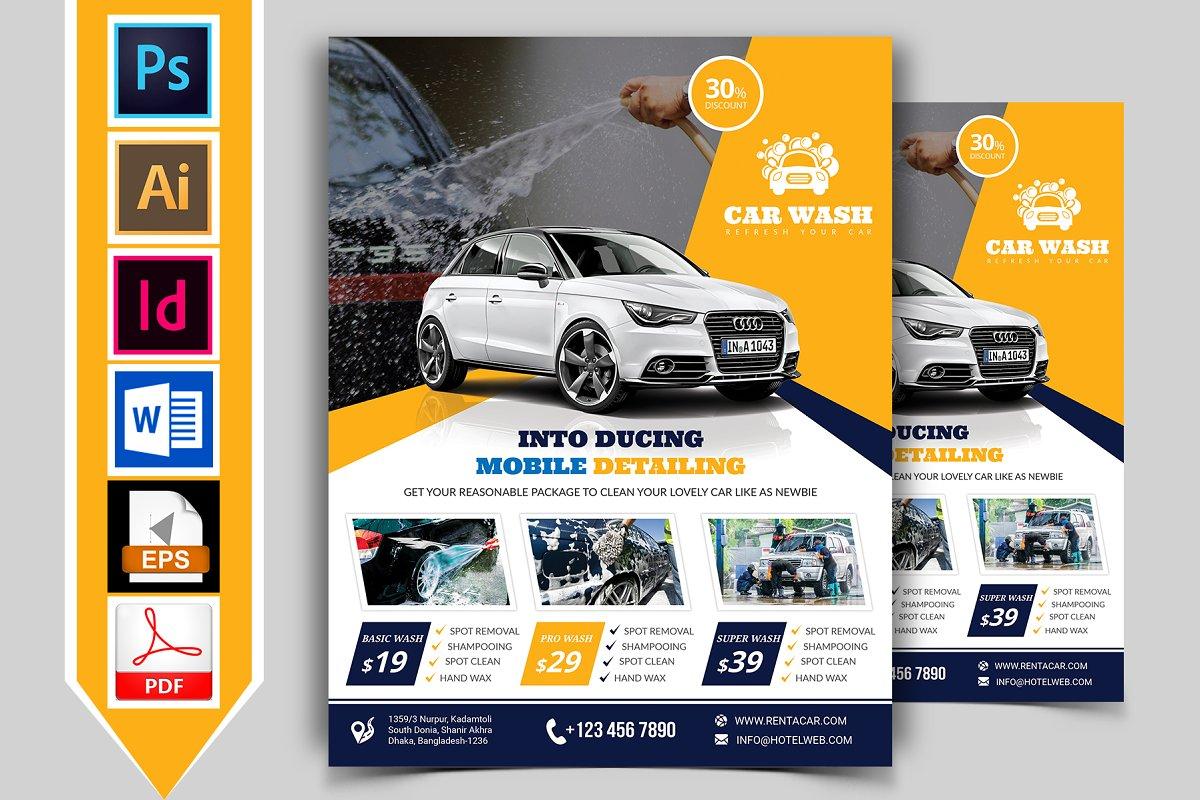 Car Wash Flyer Template Vol-05
