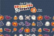 Cute & Spooky Halloween Icons