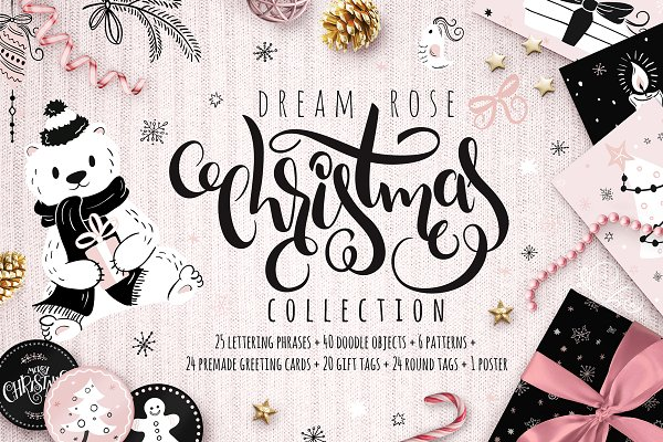 Rose Dream Christmas collection