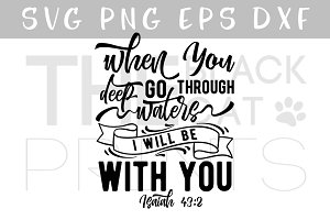 Bible verse svg file SVG DXF PNG EPS