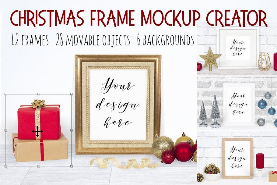 dfab73f241ec Christmas Frame Mockup Creator ~ Scene Creator Mockups ~ Creative Market