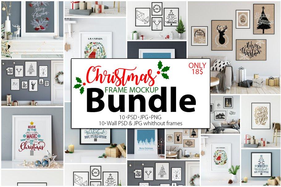 1ba69ae69718 Christmas Frame Mockup Bundle ~ Print Mockups ~ Creative Market