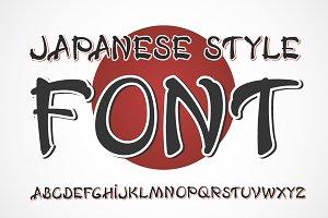 Handwritten font. Japanese style.