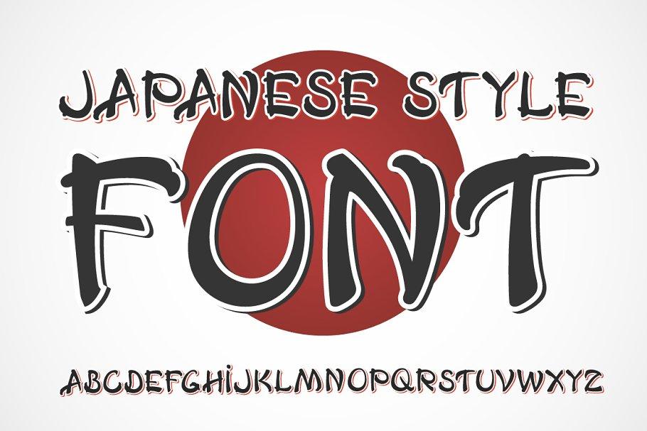 b6c5e6af03 Handwritten font. Japanese style. ~ Display Fonts ~ Creative Market