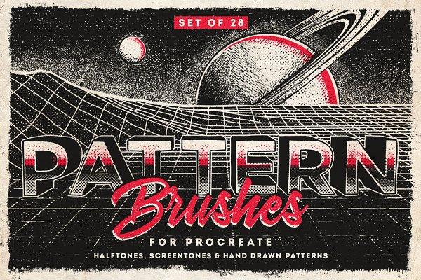 Pattern Procreate brushes