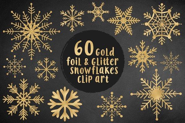 Gold snowflakes clip art