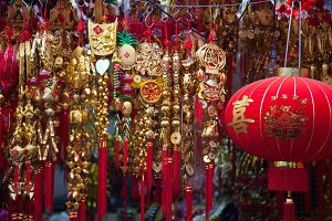 During Chinese New Year decorative i