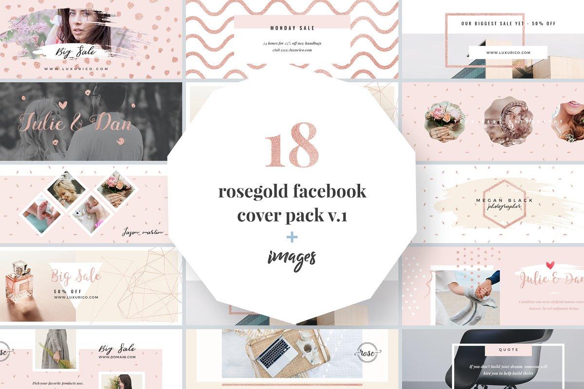 Rosegold Facebook Cover Pack ~ Facebook Templates ~ Creative Market