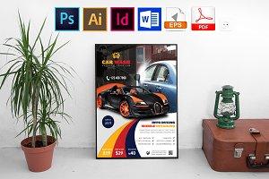 Poster | Car Wash Vol-03
