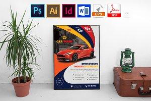 Poster | Car Wash Vol-02