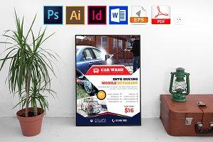 Poster | Car Wash Vol-08