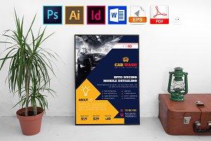 Poster | Car Wash Vol-09