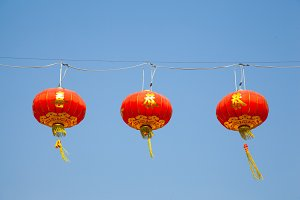 Chinese red lanterns.