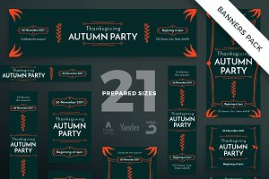 Banners Pack | Autumn Party