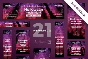 Banners Pack | Halloween Movie