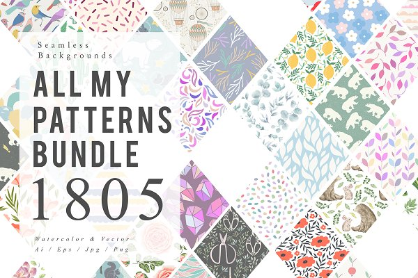 1805 Patterns Bundle
