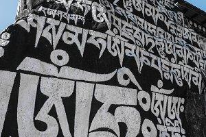 Prayer stone, Nepal