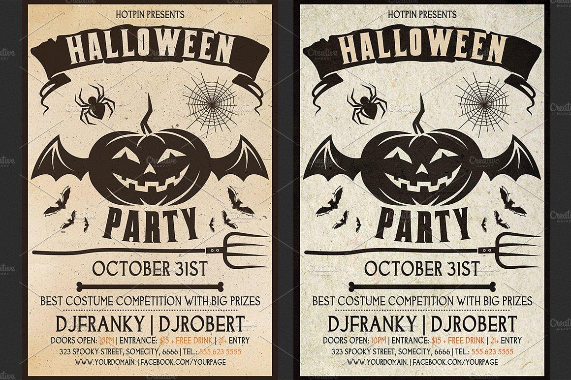 vintage halloween party flyer flyer templates creative market