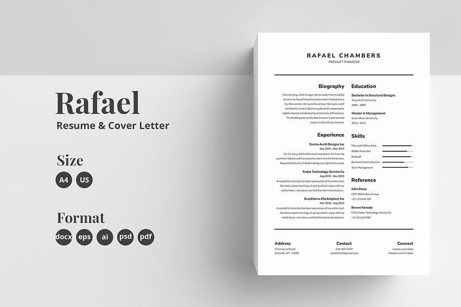 dorable receptionist resume no experience ornament.html