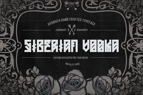 Siberian Vodka