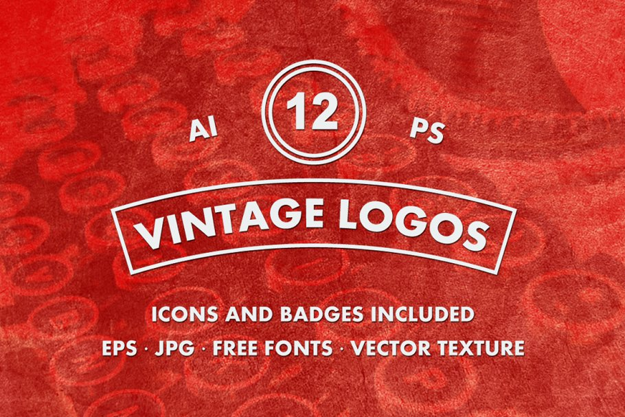 12 Vintage Logos in Logo Templates - product preview 8