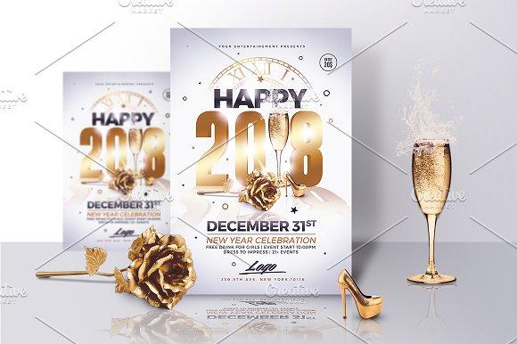 classy new year 2018 invitations templates