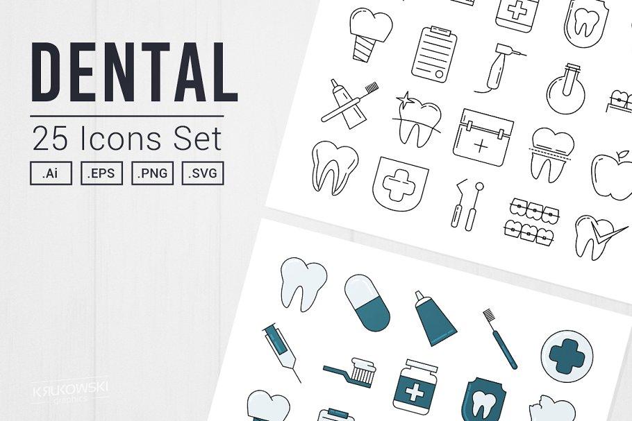Dental UI Icons Set