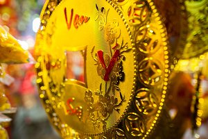 vietnameese new year decoration