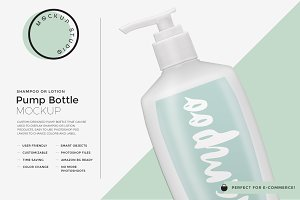 Shampoo or Lotion Pump Bottle Mockup
