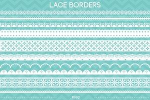 10 Lace Borders Clip Art IV
