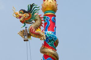 Pillar statue of a dragon.