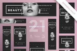 Banners Pack | Your Skin Beauty