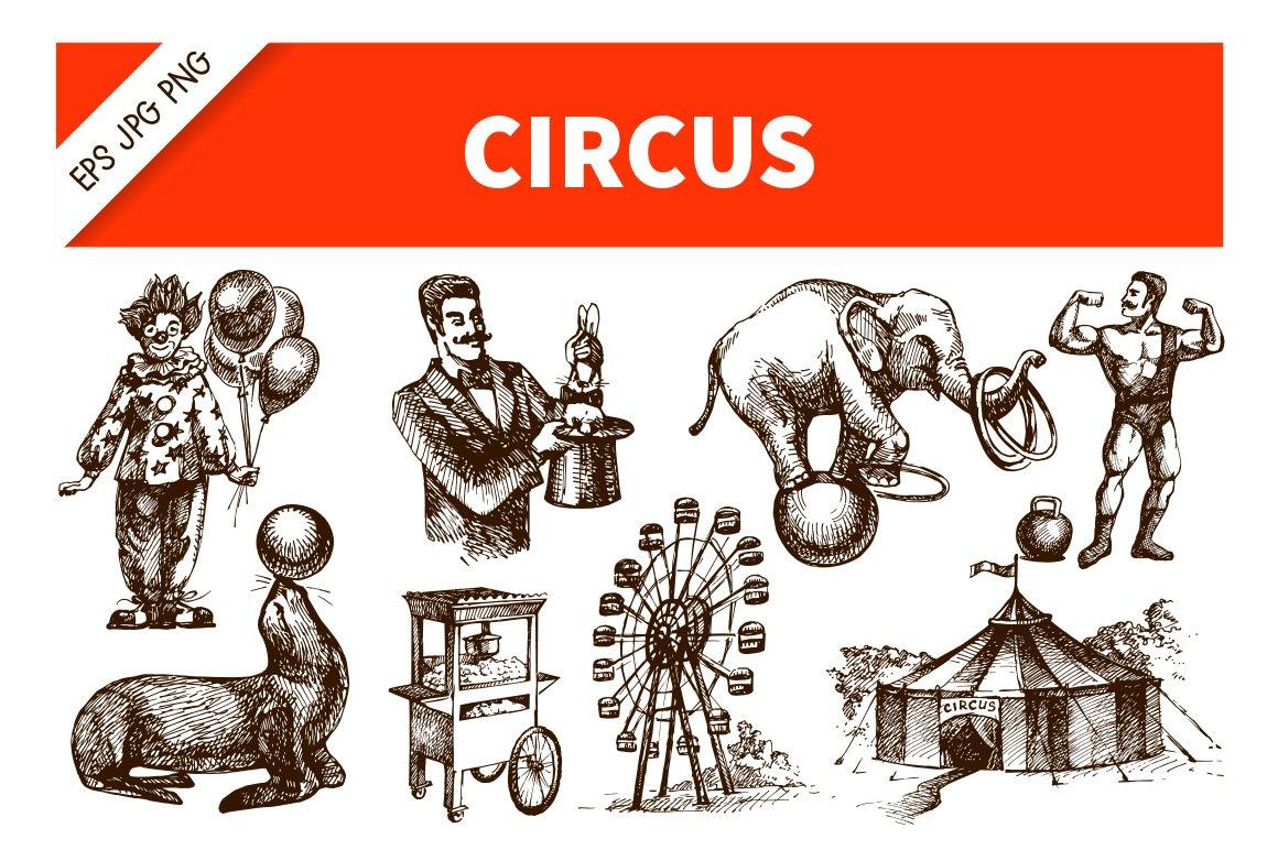Hand Drawn Sketch Vintage Circus Set ~ Illustrations ...
