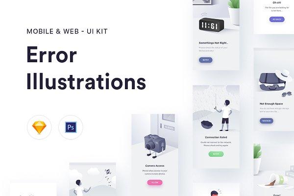 Web Elements: Nimart - Error Illustrations