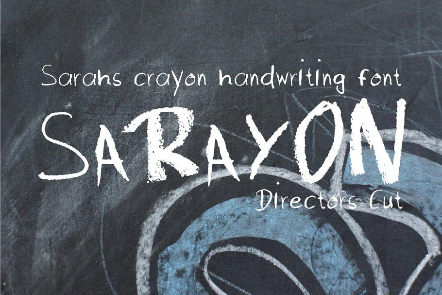 Sarayon