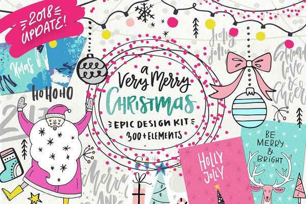 A Very Merry Christmas - holiday ki…