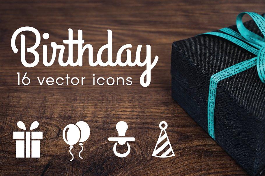 BIRTHDAY - vector icons