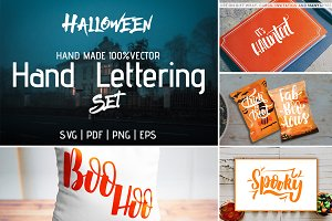 Scare Me - Halloween Hand Lettering