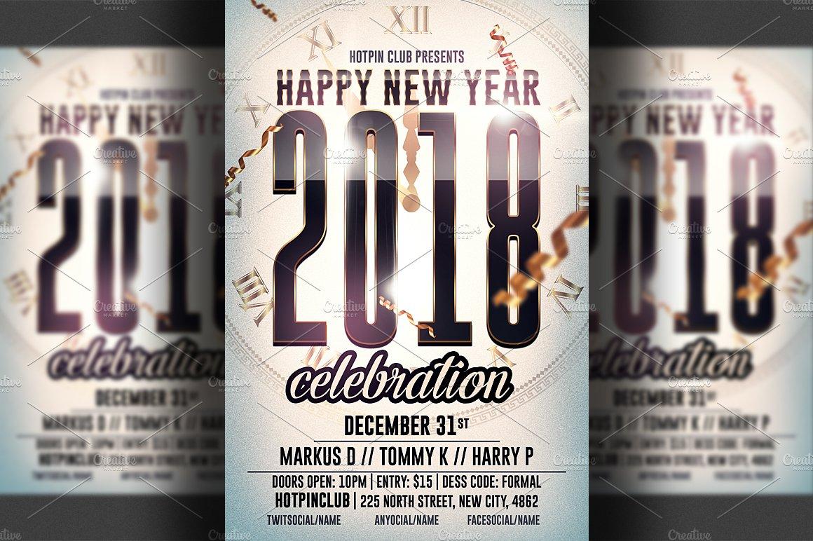 new year psd flyer template flyer templates creative market