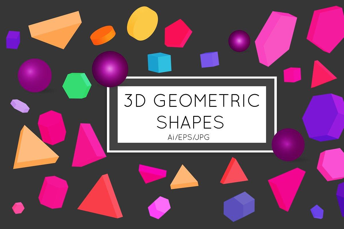 3D vector geomertic shapes