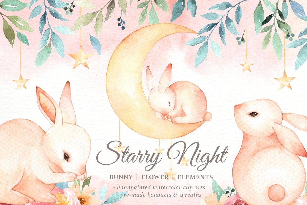 Starry Night Bunny Watercolor Set Illustrations Creative Market